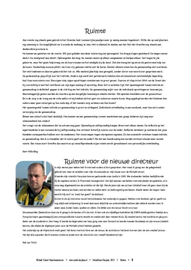 Школьная газета деталь 1